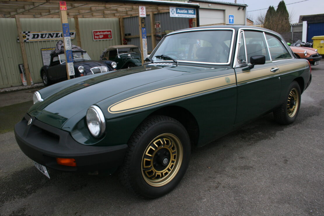Mgb Gt Jubilee Edition 1975 Former Glory